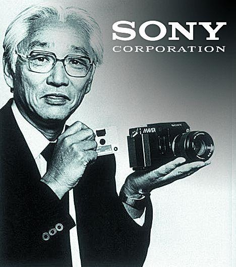 Морита акио sony. сделано в японии